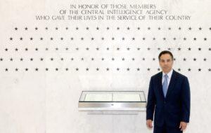 CIA Agent Thomas Pecora